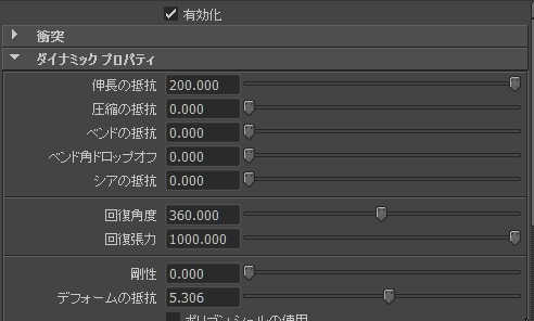 131125_D 天川和香 Create3D3754
