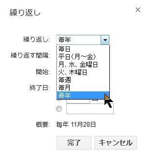 131201_D 天川和香 Create3D3869