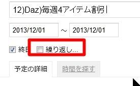 131201_D 天川和香 Create3D3872