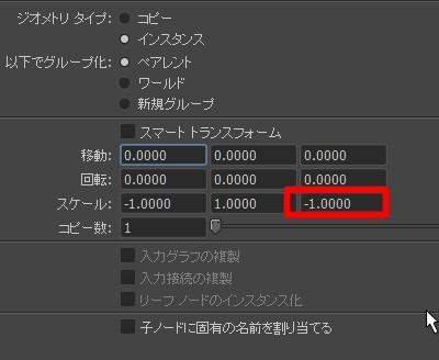 131203_D 天川和香 Create3D3956