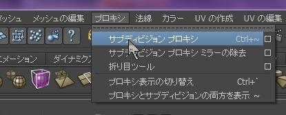131204_D 天川和香 Create3D3997