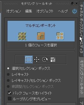 131204_D 天川和香 Create3D4002
