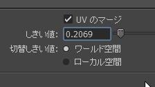 131208_D 天川和香 Create3D4063