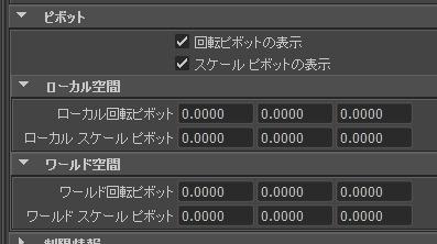 131208_D 天川和香 Create3D4083