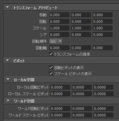 131208_D 天川和香 Create3D4085