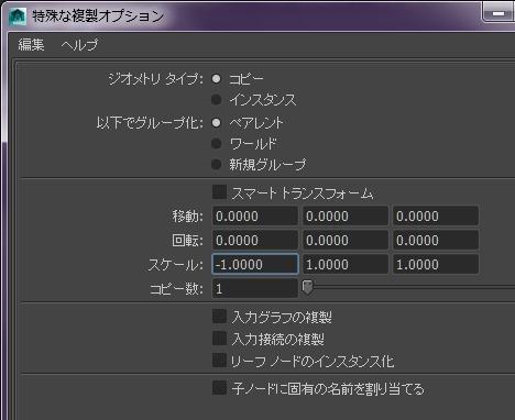 20131211_D 天川和香 Create3D4476