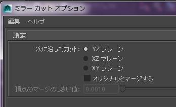 20131211_D 天川和香 Create3D4481