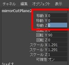 20131211_D 天川和香 Create3D4483