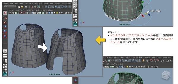 20131211_D 天川和香 Create3D4486