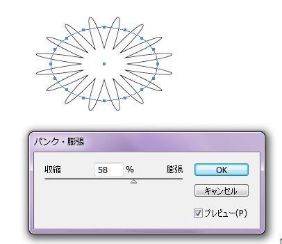20140727_Create3D0681
