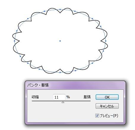 20140727_Create3D0685