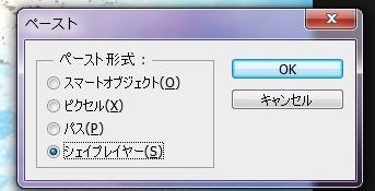 20140727_Create3D0686
