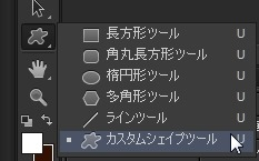 20140727_Create3D0689