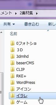 20140727_Create3D0692