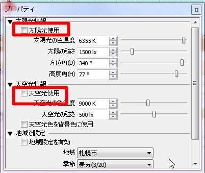 20140806_Create3D0974