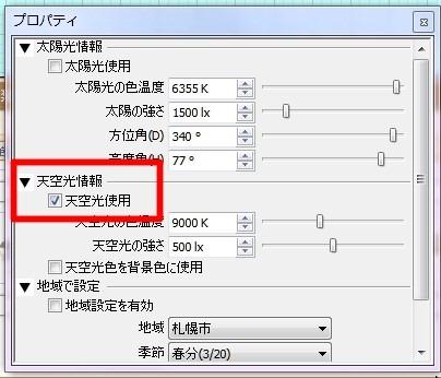 20140806_Create3D0982