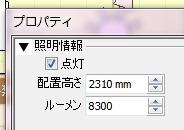20140806_Create3D0987