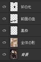 20140811_Create3D1127