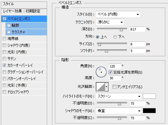 20140811_Create3D1131