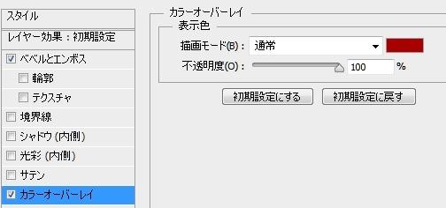 20140811_Create3D1132