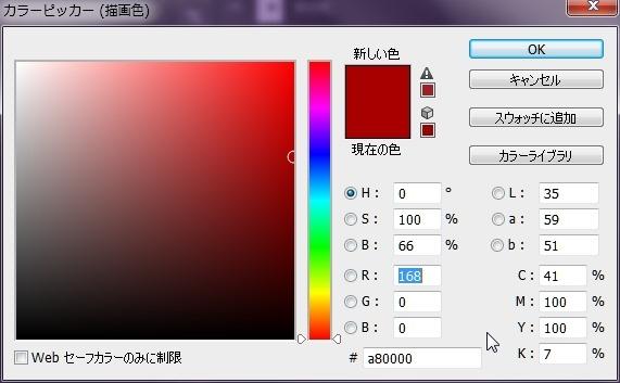 20140811_Create3D1133