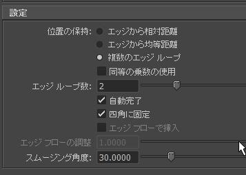 20141004_00Create3D1293