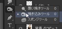 20141005_00Create3D1350