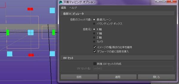 20141213_00Create3D2810
