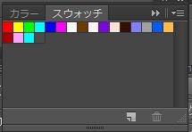 20150202_00Create3D3811