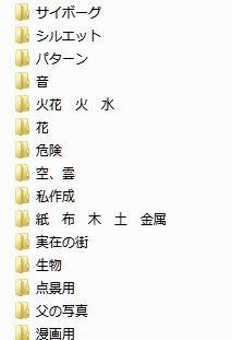 20150202_00Create3D3814