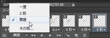 20150202_00Create3D3819