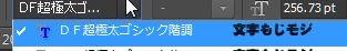 20150203_00Create3D3831