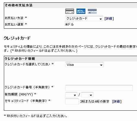 20150305_00Create3D4383