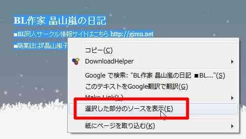 20150309_00Create3D4510