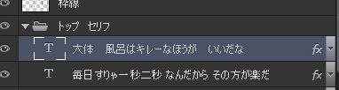 20151122_00Create3D9254
