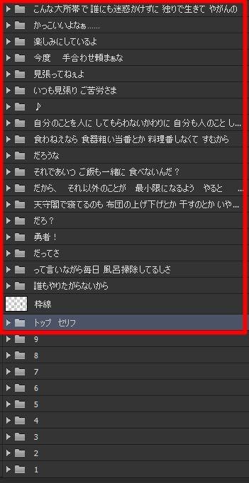 20151122_00Create3D9256