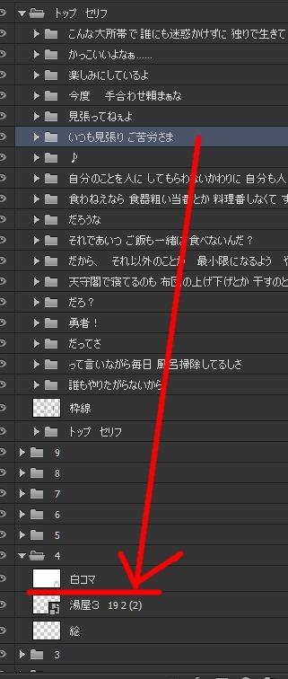 20151122_00Create3D9259