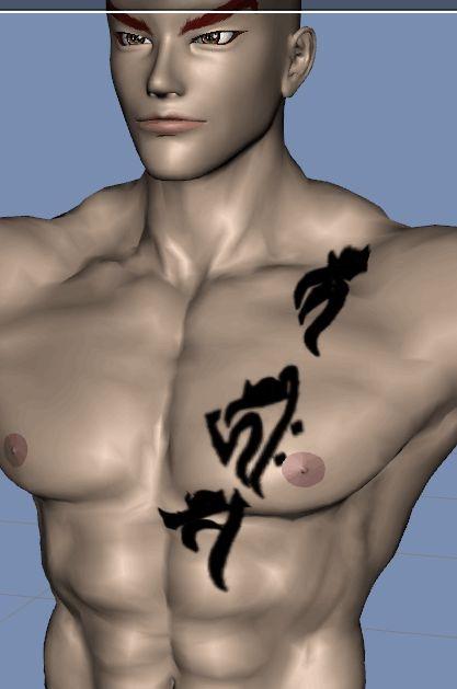 【D|S】蜻蛉切の梵字テクスチャを作る