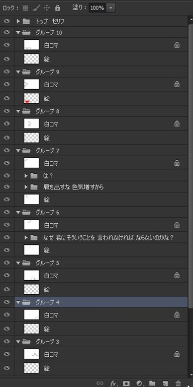 20151218_00Create3D0132
