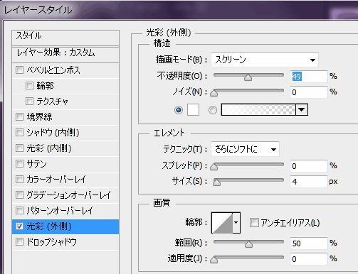 20151218_00Create3D0171