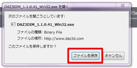 20160123_00Create3D1555