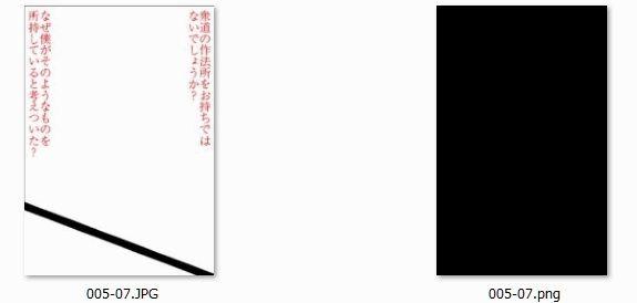 20160125_00Create3D0010