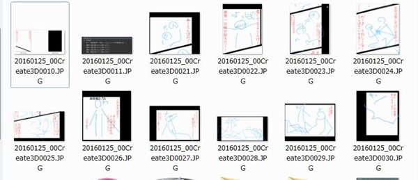 20160125_00Create3D0031