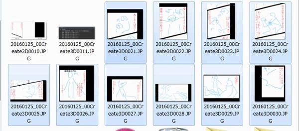 20160125_00Create3D0032