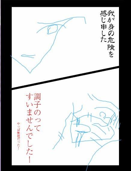 20160125_00Create3D0052