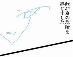 20160125_00Create3D0053