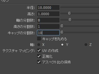 20160515_00Create3D1816