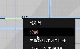20160817_00Create3D3867