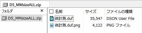 20160831_00Create3D4334