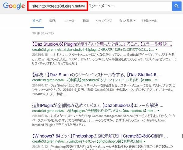 20160904_00Create3D4378